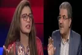 Tajzia Sami Ibrahim Kay Sath (DHA Ke Naam Per Paise?) – 1st January 2018