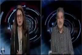 Tajzia Sami Ibrahim Kay Sath (Discussion on Current Issues) – 16th April 2019