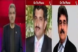 Tajzia Sami Ibrahim Kay Sath (Does Shahbaz Sharif Want NRO?) – 10th November 2018