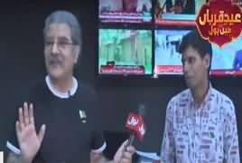Tajzia Sami Ibrahim Kay Sath (Eid Special Show) – 13th August 2019