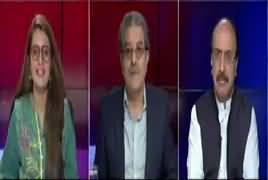 Tajzia Sami Ibrahim Kay Sath (Fake Bank Accounts Case) – 18th June 2019