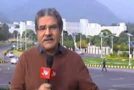 Tajzia Sami Ibrahim Kay Sath (Fake News About CJ) – 14th November 2018