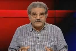 Tajzia Sami Ibrahim Kay Sath (Fawad Chaudhry's Properties) – 29th August 2019