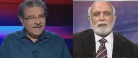 Tajzia Sami Ibrahim Kay Sath (Haroon Rasheed Leaked Call) – 17th October 2018