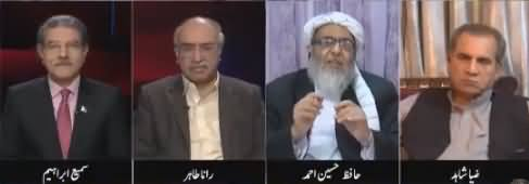 Tajzia Sami Ibrahim Kay Sath (Horse Trading in Senate) - 14th March 2018