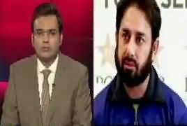Tajzia Sami Ibrahim Kay Sath (ICC Rejects Pak's Request) – 20th November 2018