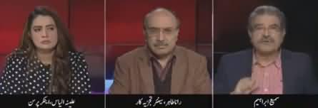 Tajzia Sami Ibrahim Kay Sath (India Wait For Our Response) - 26th February 2019