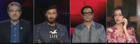 Tajzia Sami Ibrahim Kay Sath (Indian Content Banned) - 27th October 2018