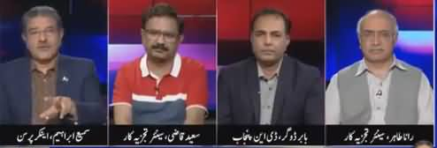 Tajzia Sami Ibrahim Kay Sath (Issue of Caretaker CM Punjab) - 4th June 2018