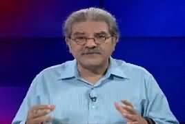 Tajzia Sami Ibrahim Kay Sath (Judge Arshad Malik's Affidavit) – 12th July 2019