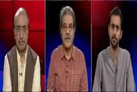 Tajzia Sami Ibrahim Kay Sath (Judge Arshad Malik Video Scandal) – 16th July 2019
