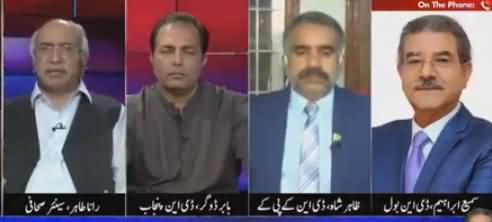 Tajzia Sami Ibrahim Kay Sath (Kalsoom Nawaz Ki Bemari) - 22nd June 2018
