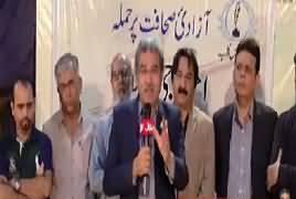 Tajzia Sami Ibrahim Kay Sath (Karachi Press Club Par Dhawa) – 17th November 2018