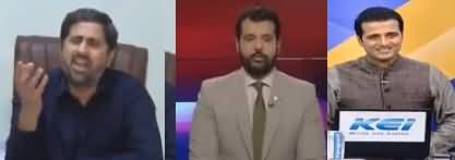 Tajzia Sami Ibrahim Kay Sath (Kartarpur Border Opening) - 28th November 2018