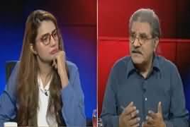 Tajzia Sami Ibrahim Kay Sath (Kashmir Issue) – 22nd August 2019