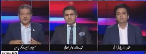 Tajzia Sami Ibrahim Kay Sath (Khawaja Asif Disqualification Ends) - 1st June 2018