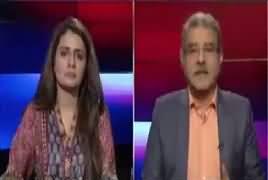 Tajzia Sami Ibrahim Kay Sath (LDA Case Hearing in SC) – 15th December 2018