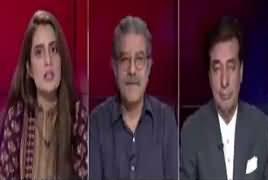 Tajzia Sami Ibrahim Kay Sath (Mehngai Ka Tufan) – 5th June 2019