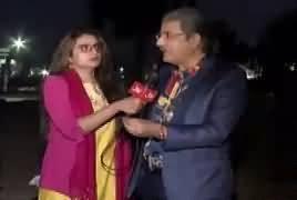 Tajzia Sami Ibrahim Kay Sath (Model Town Case Hearing in SC) – 5th December 2018