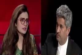 Tajzia Sami Ibrahim Kay Sath (Money Laundering Case) – 15th March 2019