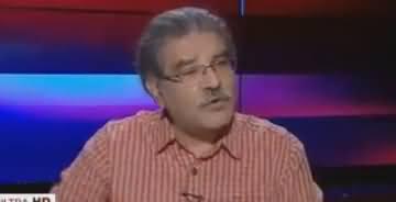 Tajzia Sami Ibrahim Kay Sath (Mulk Maflooj) - 1st November 2018