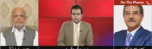 Tajzia Sami Ibrahim Kay Sath (NAB Ko Dhamkian) - 9th May 2018