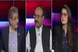 Tajzia Sami Ibrahim Kay Sath (NAB & Politics) – 7th October 2018