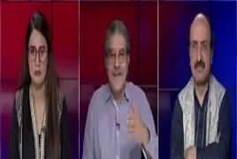 Tajzia Sami Ibrahim Kay Sath (NAB Summons Bilawal) – 14th May 2019