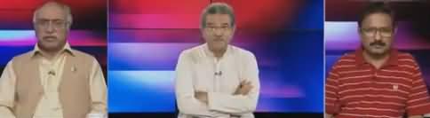 Tajzia Sami Ibrahim Kay Sath (Nawaz Sharif Ka Bayania) - 25th May 2018
