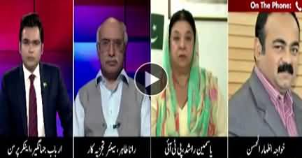 Tajzia Sami Ibrahim Kay Sath (Nawaz Sharif Ka Wavela) - 11th May 2018