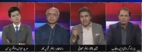 Tajzia Sami Ibrahim Kay Sath (Nawaz Sharif Ki Wapsi) - 12th July 2018