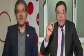 Tajzia Sami Ibrahim Kay Sath (Nawaz Sharif Phir Jail Jayein Ge) – 6th November 2018
