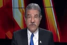 Tajzia Sami Ibrahim Kay Sath (Nawaz Sharif Phir Na Ahel) – 21st February 2018