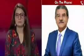 Tajzia Sami Ibrahim Kay Sath (Opposition Ready For Movement) – 7th June 2019