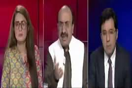 Tajzia Sami Ibrahim Kay Sath (Opposition Vs Govt) – 12th June 2019