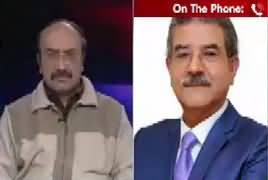 Tajzia Sami Ibrahim Kay Sath (PM Imran Khan's Big Step) – 26th January 2019