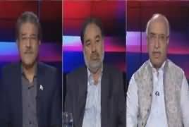 Tajzia Sami Ibrahim Kay Sath (PMLN Violating Law) – 26th June 2018