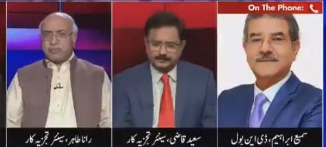 Tajzia Sami Ibrahim Kay Sath (PTI Hakumat Sazi) - 1st August 2018