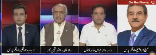 Tajzia Sami Ibrahim Kay Sath (Punjab Ki Nigran Kabina Per Sawalaat) - 15th June 2018