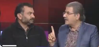 Tajzia Sami Ibrahim Kay Sath (SC Cases) - 2nd January 2019