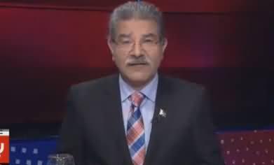 Tajzia Sami Ibrahim Kay Sath (SC Summoned Mir Shakeel) - 13th February 2018
