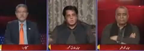 Tajzia Sami Ibrahim Kay Sath (Sharif Khandan Ki Ujara Dari) - 28th February 2018