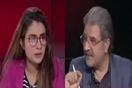 Tajzia Sami Ibrahim Kay Sath (Siraj Durrani's Arrest) – 20th February 2019