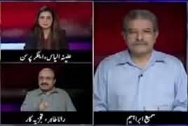 Tajzia Sami Ibrahim Kay Sath (System Is Not Letting Imran Khan Work) – 9th April 2019