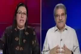 Tajzia Sami Ibrahim Kay Sath (Tabdeeli Kab Aaye Gi?) – 27th May 2019