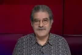Tajzia Sami Ibrahim Kay Sath (Tabdeeliyan) – 22nd April 2019