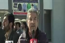 Tajzia Sami Ibrahim Kay Sath (What People of Meeran Shah Say) – 27th January 2019