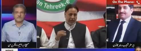 Tajzia Sami Ibrahim Kay Sath (Why PTI Withdrew Nasir Khosa Name) - 30th May 2018