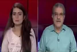 Tajzia Sami Ibrahim Kay Sath (Zardari Appreared Before NAB) – 17th May 2019