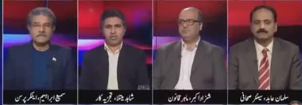 Tajzia Sami Ibrahim Kay Sath (Zardari Bhi Ghaire Mein) - 10th July 2018